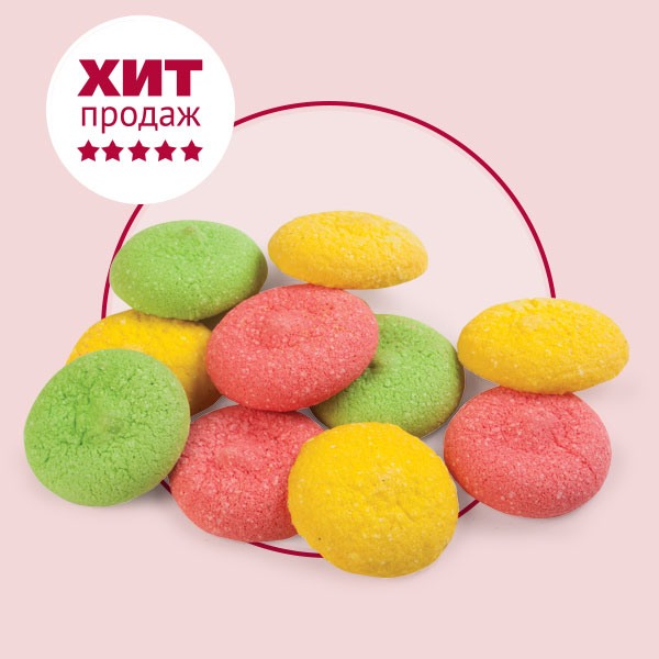 Печенье МИНИ Макаронцы